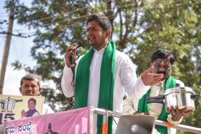 Sharath Bachegowda contested the seat in 2018 on the BJP ticket. (DH Photo)