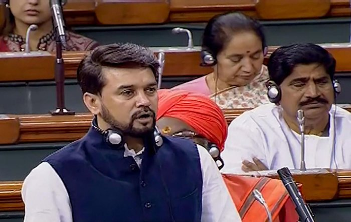 Minister of State for Finance and Corporate Affairs Anurag Singh Thakur (PTI Photo)