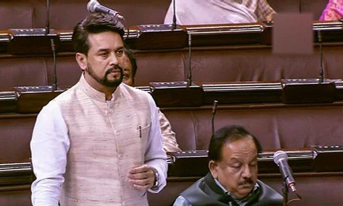 MoS of Finance Anurag Thakur. (PTI photo)