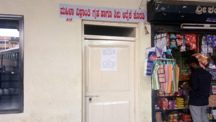 The women's rest room and baby care room at KSRTC Bus Stand, Bejai, in Mangaluru.