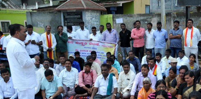 Members of various organisations stage a protest in Chikkamagaluru on Wednesday.