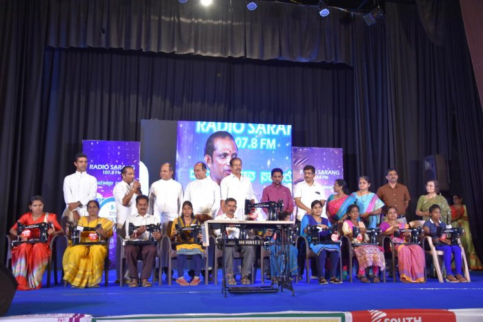 Listeners of Community Radio Sarang were given sewing machines at the closing ceremony of decennial celebrations of the radio at Town Hall in Mangaluru.