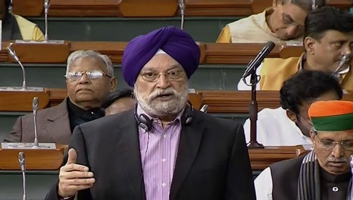 Union Minister Hardeep Singh Puri(Photo by PTI)