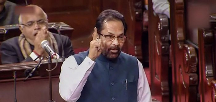 Indian Muslims, the minister said, have a strong cultural and traditional links with the country. PTI file photo