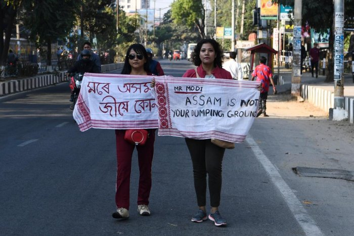 Protesters demanded that the Citizenship (Amendment) Bill, which received President Ramnath Kovind's nod on Thursday night, be immediately scrapped to restore normalcy in Assam and in rest of the northeast. (AFP Photo)