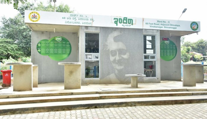 Indira Canteens were set up during the tenure of Siddaramaiah as the chief minister. DH File Photo