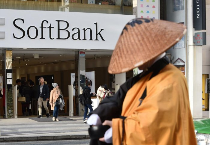 Oyo, which is also backed by SoftBank Group Corp, said it has bought back the shares in Japanese apartment rental company Oyo Life held by internet firm Yahoo Japan, now known as Z Holdings, for an undisclosed amount. (AFP photo)