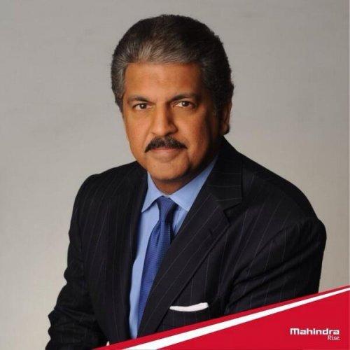 Anand Mahindra. (DH file photo)