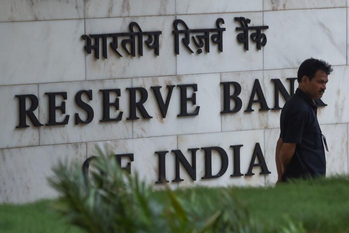 The RBI will sell '6.65 per cent GS 2020'; '7.80 per cent GS 2020'; '8.27 per cent GS 2020' and '8.12 per cent GS 2020' government securities.