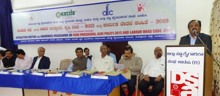Directorate of MSME Director S Ziyaullah speaks at an interactive session on 'Food Processing, Agri Policy, and Labour Wage Code 2019' at District Small Industries Association in Udupi on Thursday.
