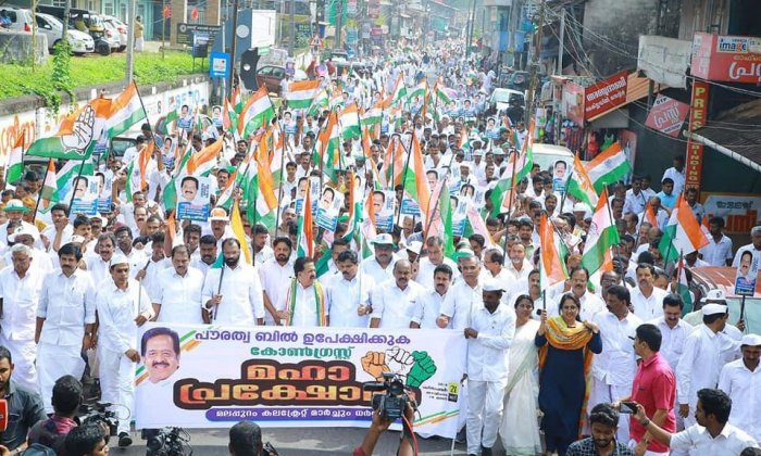 Congress leaders, including Opposition leader Ramesh Chennithala, alleged that the Left Front government in Kerala seemed to be following the lines of the BJP-ruledstates by trying to suppressagitationsagainst CAA by using force. Photo/Twitter (@chennithala)