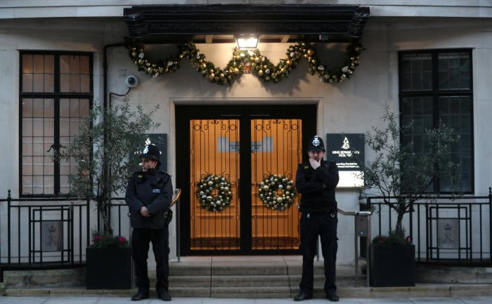 Police officers stand outside King Edward VII's Hospital, where Britain's Prince Philip was admitted, in London. Reuters