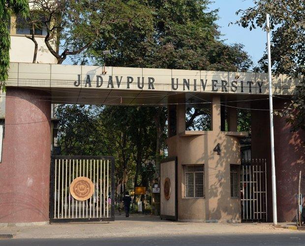 Jadavpur University. (Photo credit: Wikipedia)
