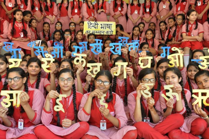 Students participate in a programme to mark 'Hindi Diwas', at a school in Moradabad, on September 14, 2018. PTI