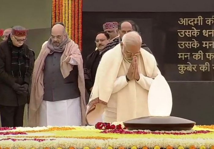 BJP veteran L K Advani, Defence Minister Rajnath Singh, Home Minister Amit Shah and members of Vajpayee's family were amongst those who paid tributes to the BJP leader amid the playing of hymns and devotional music. Photo/ANI