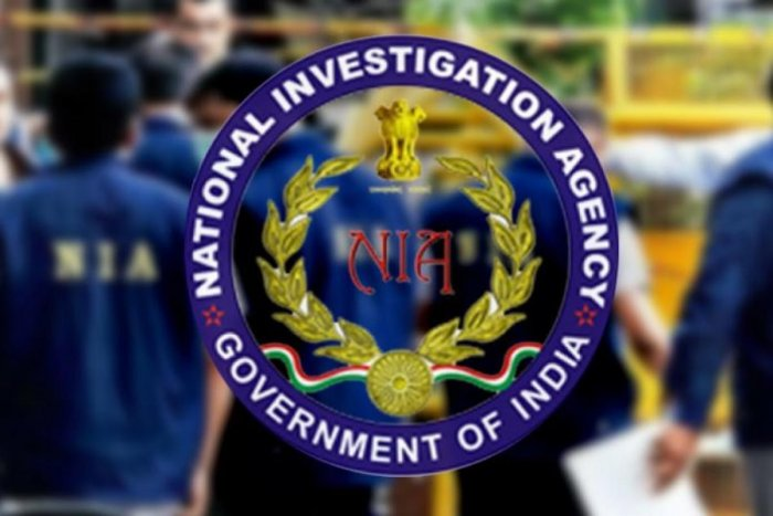 The National Investigation Agency on Thursday carried out searches at the residence of RTI activist. (DH Photo)