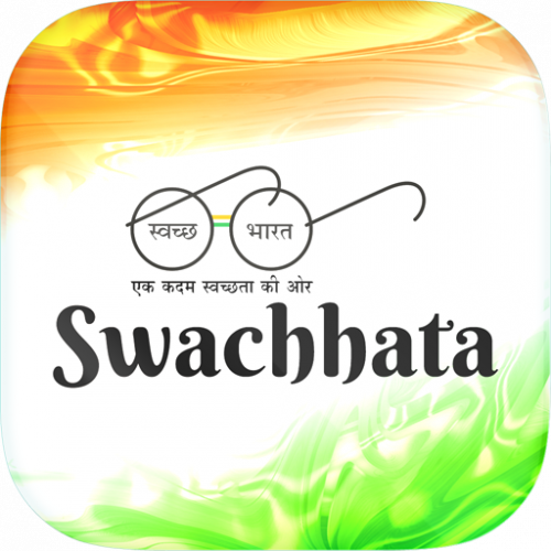 Swachhata-MoHUA app was the platform for public participation and feedback. Photo/Google Playstore