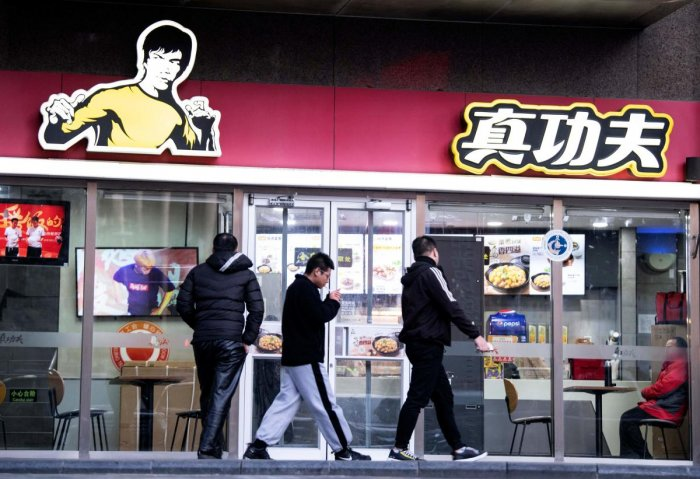 Shannon Lee's Bruce Lee Enterprises is suing restaurant chain Kungfu Catering Management of having used her late father's image for 15 years in a logo without paying intellectual property rights. (AFP photo)