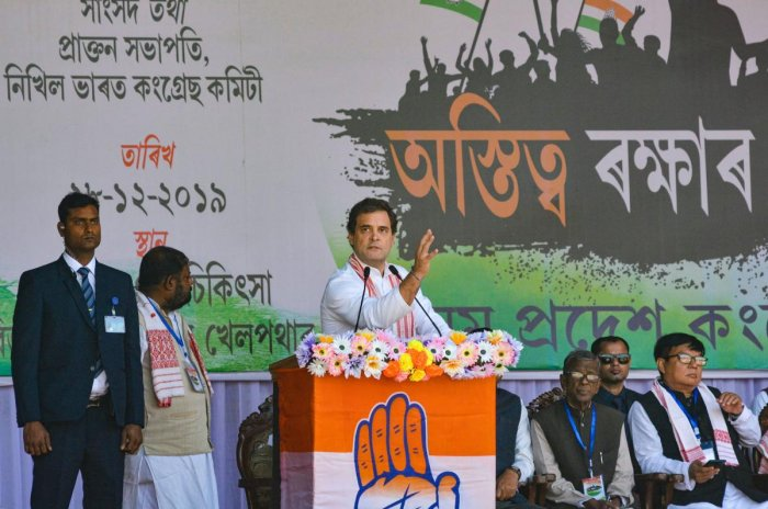 Congress leader Rahul Gandhi addresses during a protest rally against the Citizenship (Amendment) Act at Khanapara Veterinary field, in Guwahati. PTI