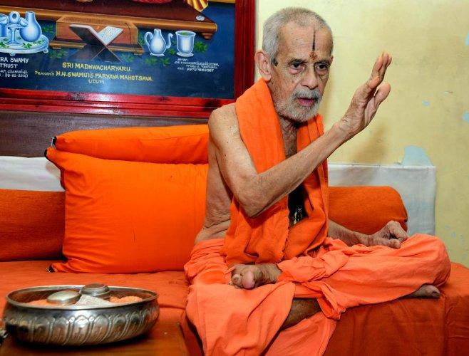 Vishvesha Theertha Swami. (DH Photo)
