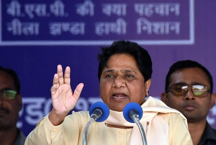 """""""The BSP is a disciplined party and it takes prompt action against its MP and MLAs who break discipline,"""" said BSP supremo Mayawati. Photo/AFP"""