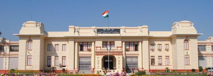 Bihar Legislative Assembly. (Wikimedia Commons Photo)