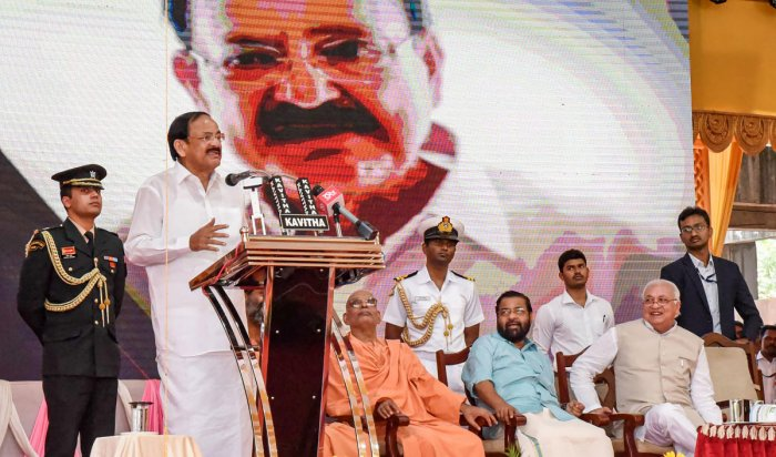"The caste system in the country is a ""vicious cycle"" and India of the future must be ""caste-less and classless"", he said here inaugurating the 87th Sivagiri Pilgrimage Meet at Sivagiri Mutt, located over 45 km away from the state capital."
