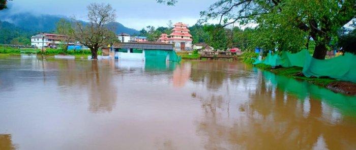 Heavy rain in Kodagu inundated Bhagamandala.