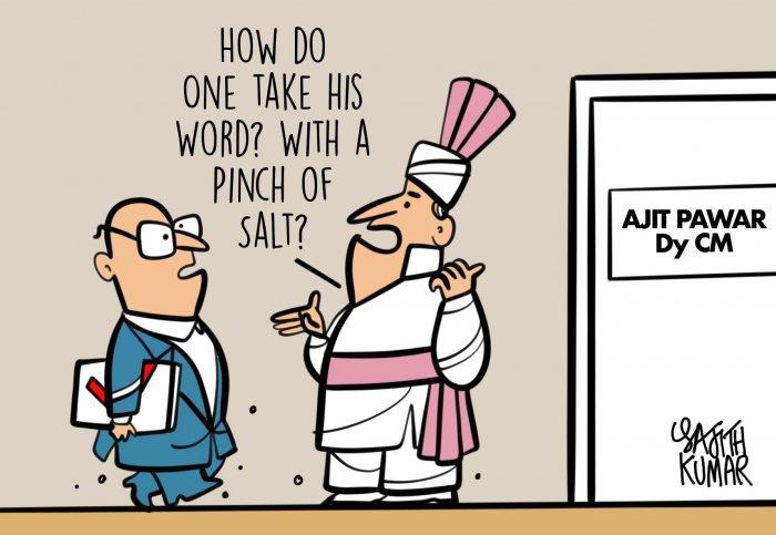 Ajit Pawar appointed Maharashtra's Deputy CM