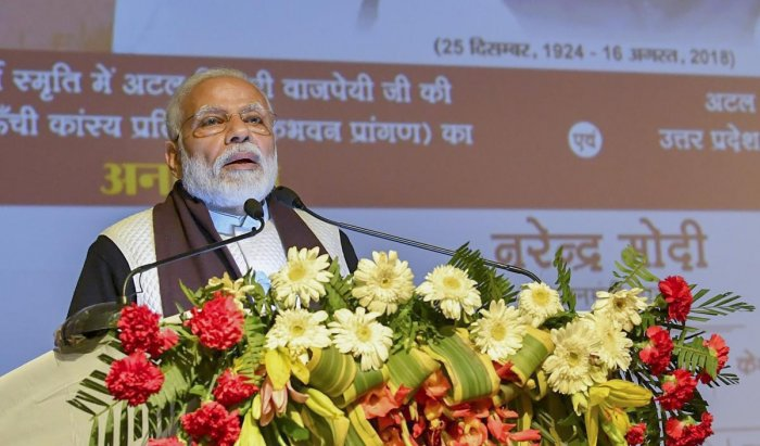 Prime Minister Narendra Modi addresses during the foundation stone laying ceremony of Atal Bihari Vajpayee Medical University, in Lucknow, Wednesday, Dec.25, 2019. (PTI Photo)