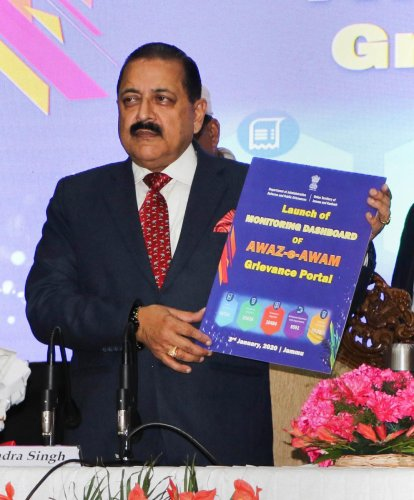 Minister of State for Personnel, Public Grievances and Pensions Jitendra Singh during the inaugural ceremony of a 3-day training programme on General Fund Rules, in Jammu