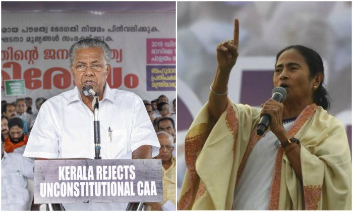 Vijayan, a politburo member of the CPI(M), the arch-rival of Banerjee, stated in the letter that considering the apprehension among large sections of the country people from various cross-sections of the society should set aside their differences and unite to preserve the basic tenets of Indian democracy.