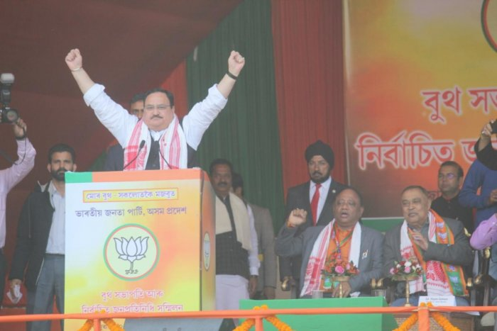 BJP working president J P Nadda at a party rally in Assam.