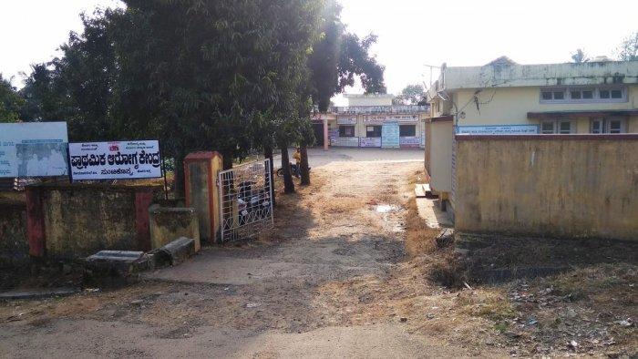 The primary health centre at Suntikoppa.