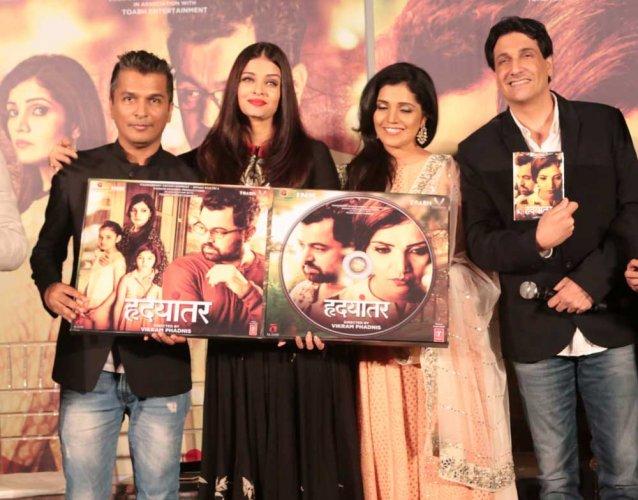 Aishwarya Rai Bachchan launches the music of Vikram Phadnis' Hrudayantar!