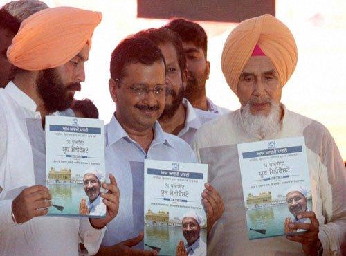 Punjab polls: AAP promises 25 L jobs, free Wi-Fi hotspots in villages