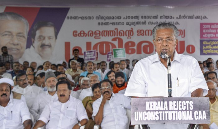 Kerala Chief Minister Pinarayi Vijayan. (PTI Photo)