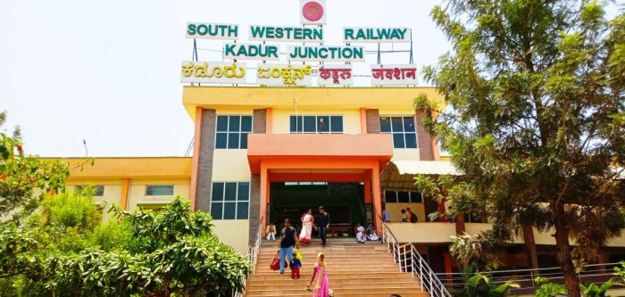 A view of the Kadur Junction Railway Station.