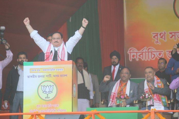Assam Finance Minister Himanta Biswa Sarma. (File Photo)