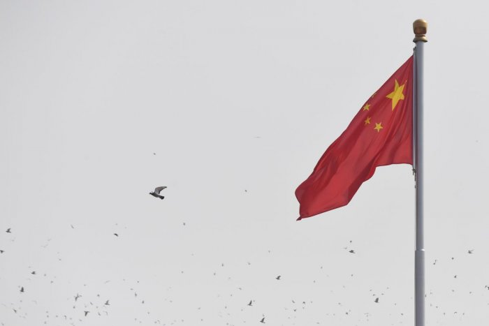 """The Chinese government will not change its stance sticking to the """"one China"""" principle and opposing Taiwan independence, it added."""
