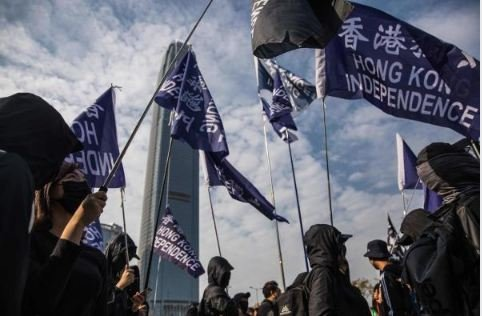 A group of Hong Kong independence supporters display flags during a pro-democracy rally at Edinburgh Place in the Central district of Hong Kong on January 12, 2020. (AFP Photo)