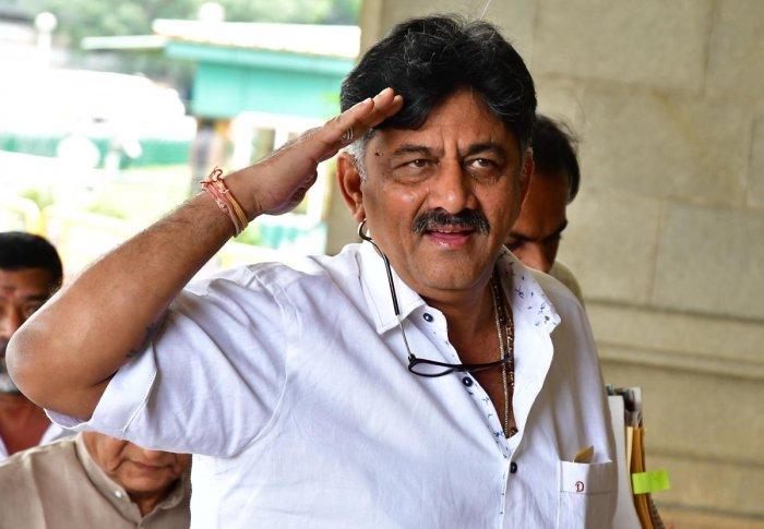 Congress leader D K Shivakumar. (DH Photo)