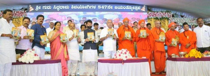 Chief Minister B S Yediyurappa and others release a souvenir, 'Erenada Dore', during 847th Jayantyotsava of Guru Siddarama Shivayogi at Sollapura in Ajjampura taluk on Tuesday.