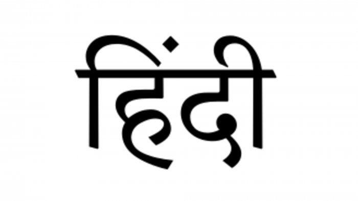 For the last two years, the Indian embassy has been conducting free Hindi classes in the mission to teach the language to the citizens from different countries.