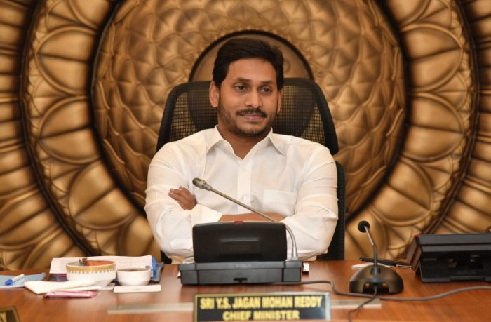 YS Jaganmohan Reddy. (DH Photo)