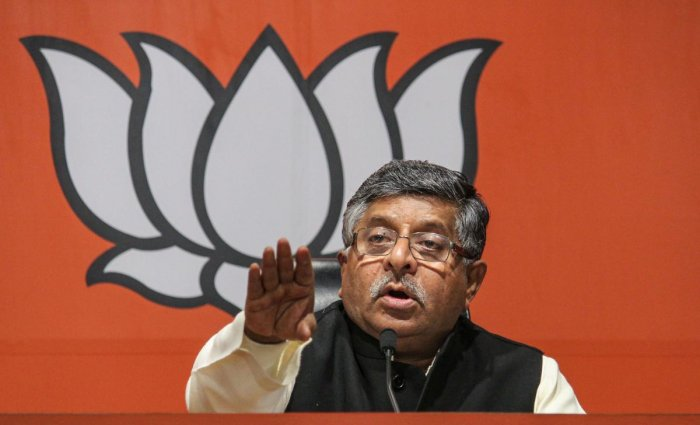 Union Minister Ravi Shankar Prasad claimed that those trying to fragment India are getting cover at Shaheen Bagh protest where the tricolours are being waived. Credit: PTI Photo