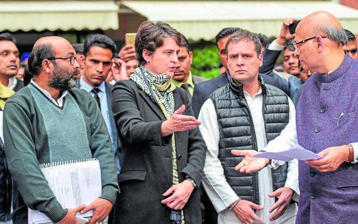 Congress leaders Priyanka Gandhi and Rahul Gandhi.
