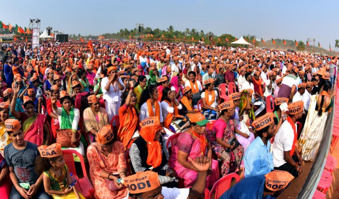 The crowd on the grounds of Gold Finch City during the pro-CAA rally by BJP in Mangaluru.