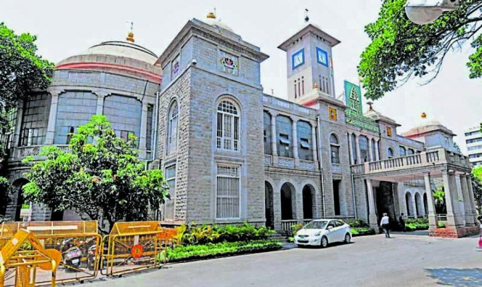 The BBMP office. DH Photo