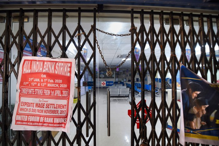 A branch of a nationalised bank remains closed during the bank unions' two-day strike demanding for settlement of their wages, in Chennai, Friday, Jan. 31, 2020. (Credit: PTI Photo)